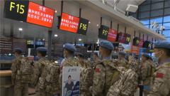 中国第八批赴马里维和部队今日启程