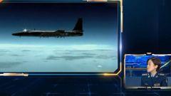"""""""近快战法"""":6秒开机 岳振华打下不可一世的U-2"""