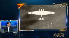 """""""543""""部队创奇迹:用地空导弹击落RB-57D高空侦察机"""