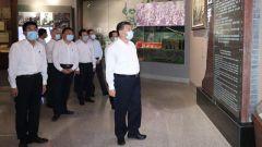 习近平参观四平战役纪念馆:守住中国共产党创立的社会主义伟大事业,世世代代传承下去