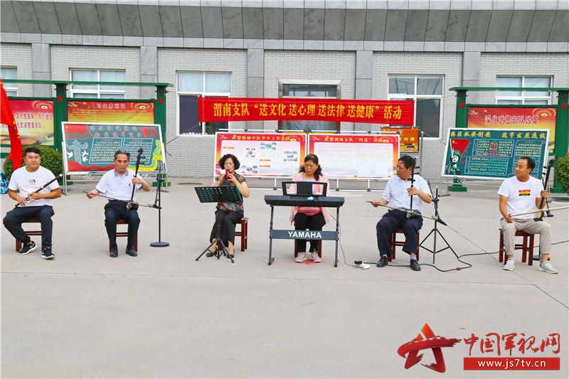 9经典民乐