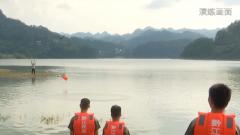 重庆黔江:无人机防汛演练 锤炼全天候应急救援能力
