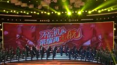 """退伍不褪色  """"2020四川省退役军人就业创业之星""""发布"""
