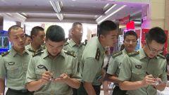 云南红河开展军地青年交友联谊活动