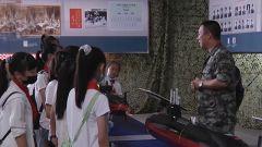 山西晋城某国防教育基地举办爱国主义教育国防兵器展