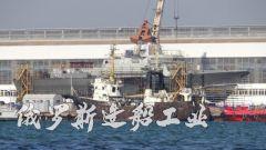 美国不断加大制裁 俄罗斯造船工业却愈挫愈勇发展加快