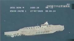 伊朗演练攻击美航母模型现场画面曝光