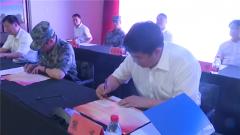 辽宁锦州:军地联手搭建退役军人就业桥梁