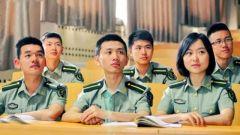 """国防部:""""双一流""""在校生士兵免试攻读军校"""