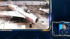 成功仿制米格-19,歼-6捍卫国土击落来犯美高空无人侦察机