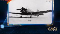 """初教-5横空出世,终结""""中国不能生产飞机和航空发动机""""的历史"""