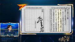初教-5落地诞生为备战  毛主席亲笔题写嘉奖信