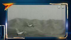 错过阅兵,歼-6一举击落流窜大陆的两倍音速F-104