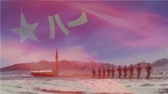 【軍視V話】你好 中國軍人