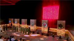 预告:《老兵你好》本期播出《红色誓言 薪火相传——八一特别节目》
