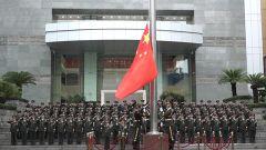 驻澳门部队举行升国旗仪式庆祝建军93周年