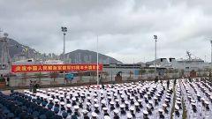"""驻香港部队组织""""八一""""升国旗仪式"""