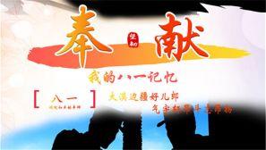 致敬中国军人!一组高清海报带你领略军人风采