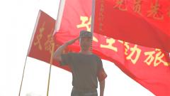 MV《他们》:向抗洪一线的战士们致敬!