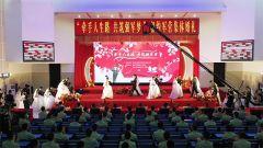 全体注意!驻香港部队某团集体婚礼温情来袭