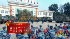 【我的八一】军歌《空中铁拳》 感受中国空军强大力量