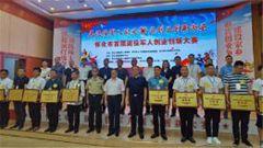 湖南怀化军地联合举办首届退役军人创业创新大赛