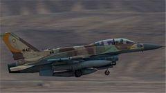 以色列和美国空军举行联合军演