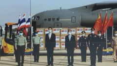 【新时代中国军队展现大国担当】 主动履行国际责任 积极开展国际合作