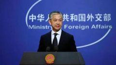 外交部:美应立即停止对中国媒体的政治打压