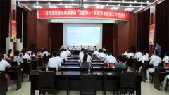 """东部战区海军200余名军嫂通过""""互联网+""""实现满意就业"""