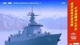 乌鲁木齐舰