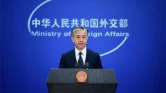 外交部:敦促美方摒弃冷战思维 同中方相向而行