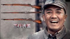 《看大片識武器》之李云龍用過的武器你知道幾個?③《三八大蓋》