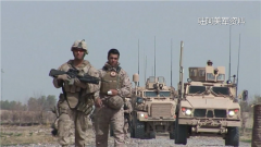 【美军事动作频频】美防长说驻阿美军11月底前将降至5000人以下