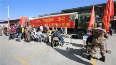 """军民""""一家亲"""":西藏军区某旅与驻地群众同心同力 共促发展"""
