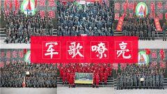 军歌嘹亮 强军有我!陆军第75集团军某旅举办主题合唱比赛