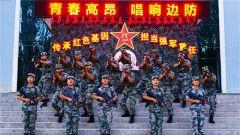 豪情壮志军人魂!新疆军区某边防团举办主题歌咏比赛