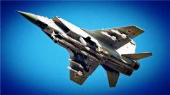 """罕见!俄出动3架米格-31战机拦截美军一架""""全球鹰""""无人机"""