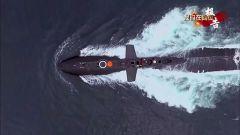 超越极限 挺进深海