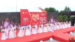 太太太甜了吧!北部战区航空兵某部为14对新人举行集体婚礼