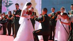武警第一机动总队某支队为30对新人举行集体婚礼