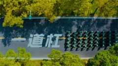 軍校學員原創超燃MV《一道杠》|是責任更是信仰