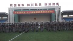 驻澳门部队完成第二十一次建制单位轮换