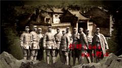 浴火涅槃——纪念中国人民抗日战争胜利75周年