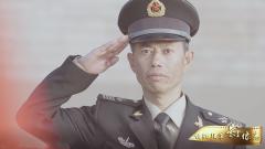 """【領航強軍影像志】""""導彈兵王""""王忠心:寶刀入鞘 劍心不老"""
