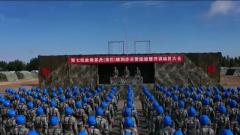 中国第7批赴南苏丹(朱巴)维和步兵营成立