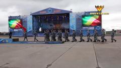 """【国际军事比赛-2020】 """"空降排""""项目闭幕 中国队总评第三"""