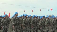 中国第七批赴南苏丹(朱巴)维和步兵营成立