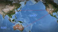 """美印""""四份基础性协议""""会影响亚太局势吗? 专家:""""两洋战略""""或成现实"""