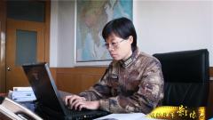 【领航强军影像志】尹璐:助力战区联合作战  传授最新联合理念
